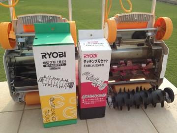 根切刃とサッチング刃の空き箱、2台の芝刈機と根切刃。