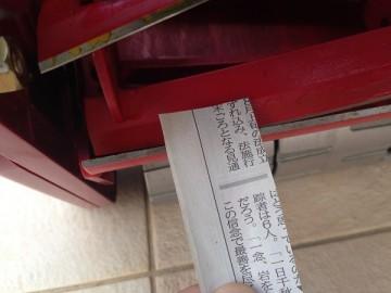 赤いバロネスの芝刈機 LM12MH。新聞紙2枚で刃合わせ。