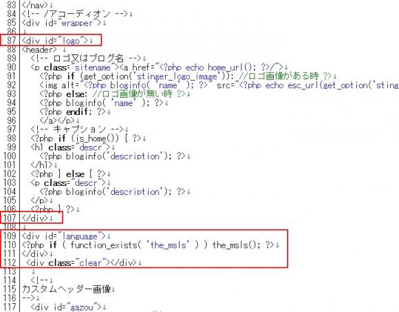 """「header.php」の編集。""""logo""""と""""language""""のid属性の設定。"""