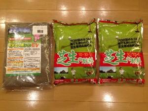 床に並べられたバロネスの肥料とイデコンポの袋。