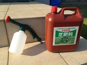 メネデール芝肥料5Lとニュースプレックス(液肥類の希釈散布器)。