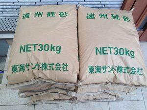 遠州珪砂。30kg×10袋。
