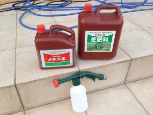 茶メネと緑メネのボトル。