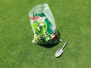 刀川平和(tachikawa-heiwa)さんの芝の目土・床土 約25Lとシャベル。