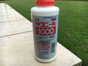 ダコニール1000のボトル。