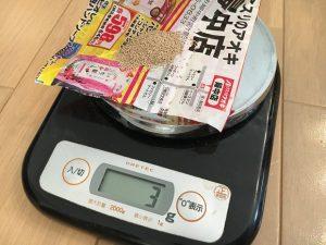 シバゲン2.5gを付属の計量スプーンで測定。
