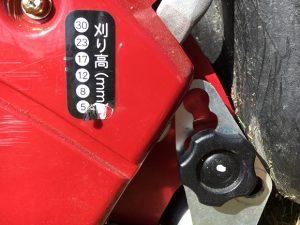 バロネスLM12MH。刈り高を前回より1段階低い同じ12mmに設定。